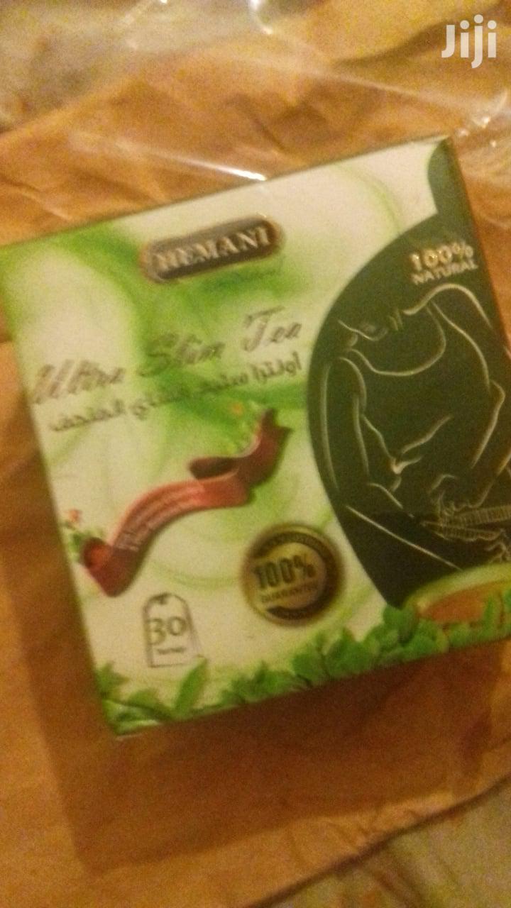 Archive: Flat Tummy Tea