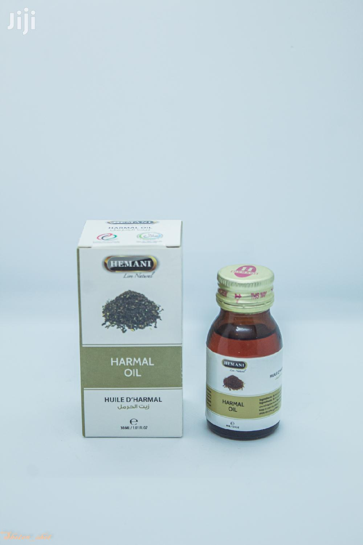 Archive: Hemani Essential Oils