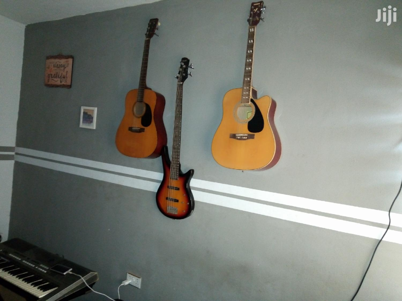 Archive: Recording Studio