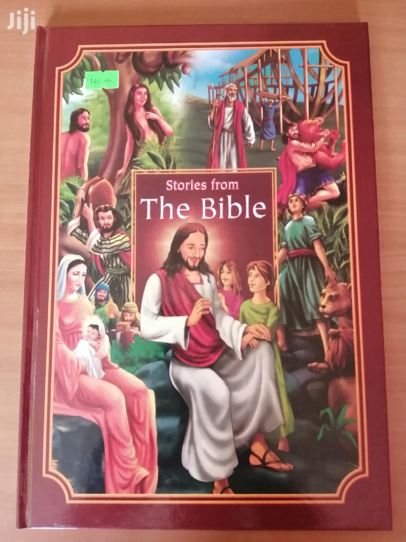 Archive: Children's Bible