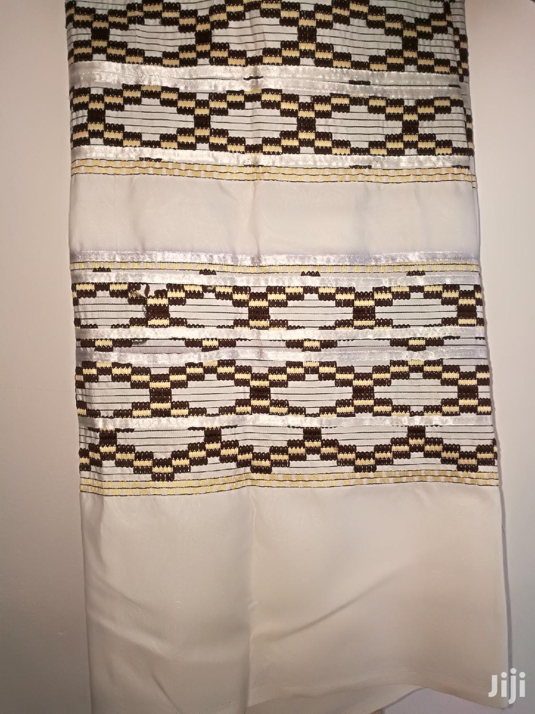 Archive: Meba Wo Abrokyere Fabric (4 Yards