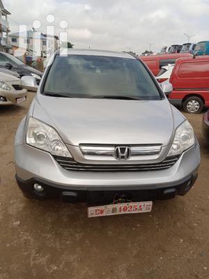 Honda CR-V 2008 Silver | Cars for sale in Greater Accra, Achimota