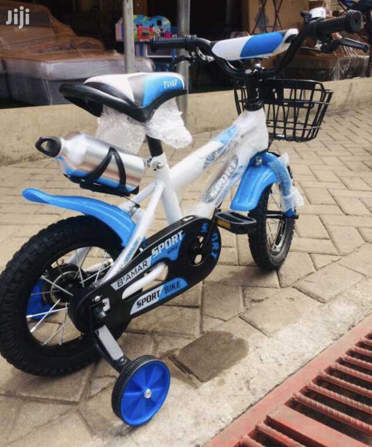Kids Bicycle Kids 🚴 Bicycle