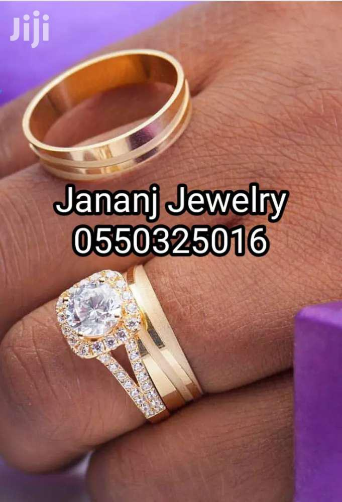 Wedding Ring 18k 3 Set
