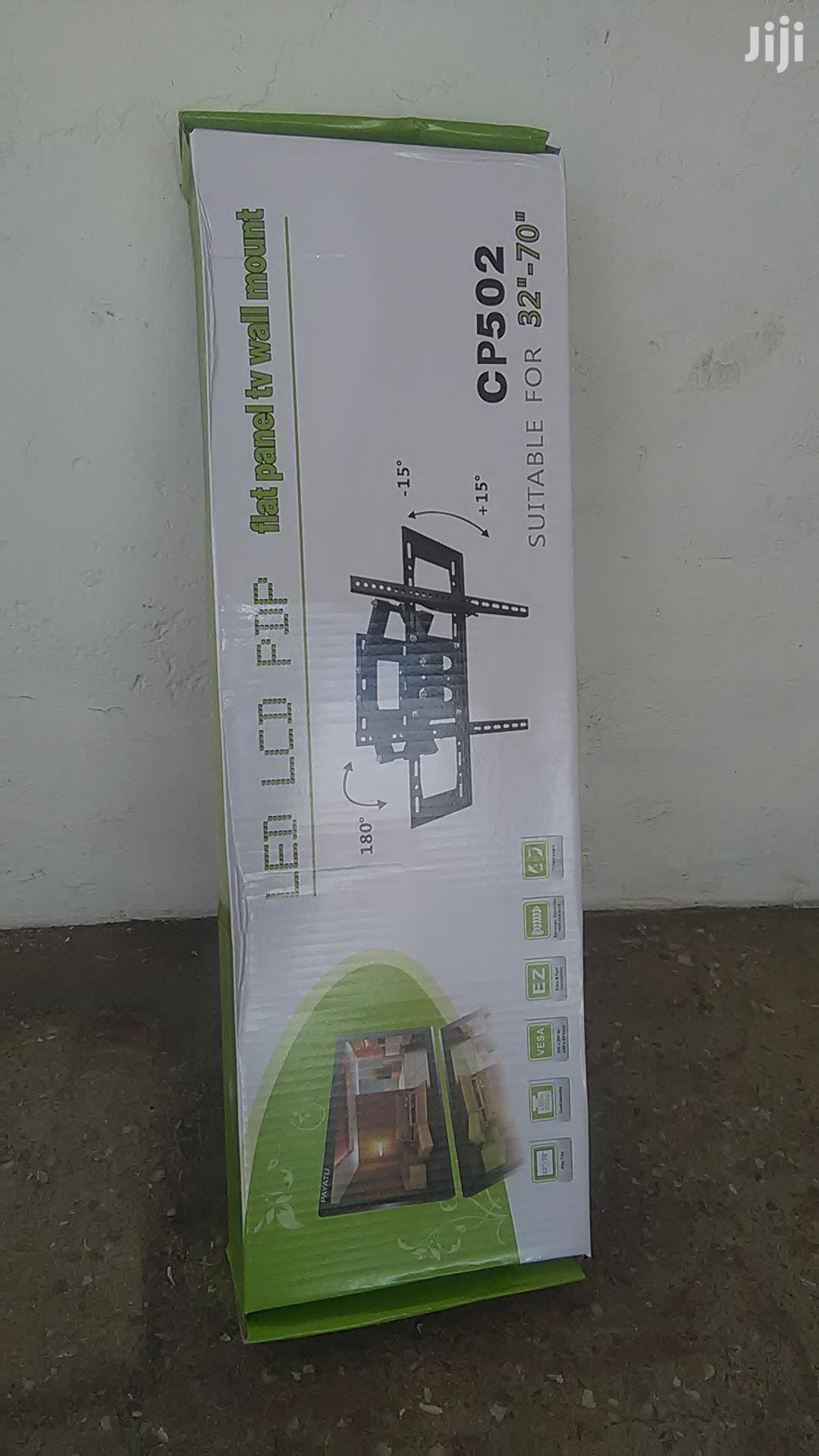 CP502 32''-70'' LCD LED TV Monitor Bracket Swivel Tilt Wall