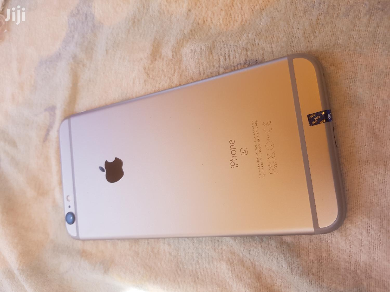 Archive: Apple iPhone 6s Plus 64 GB Silver
