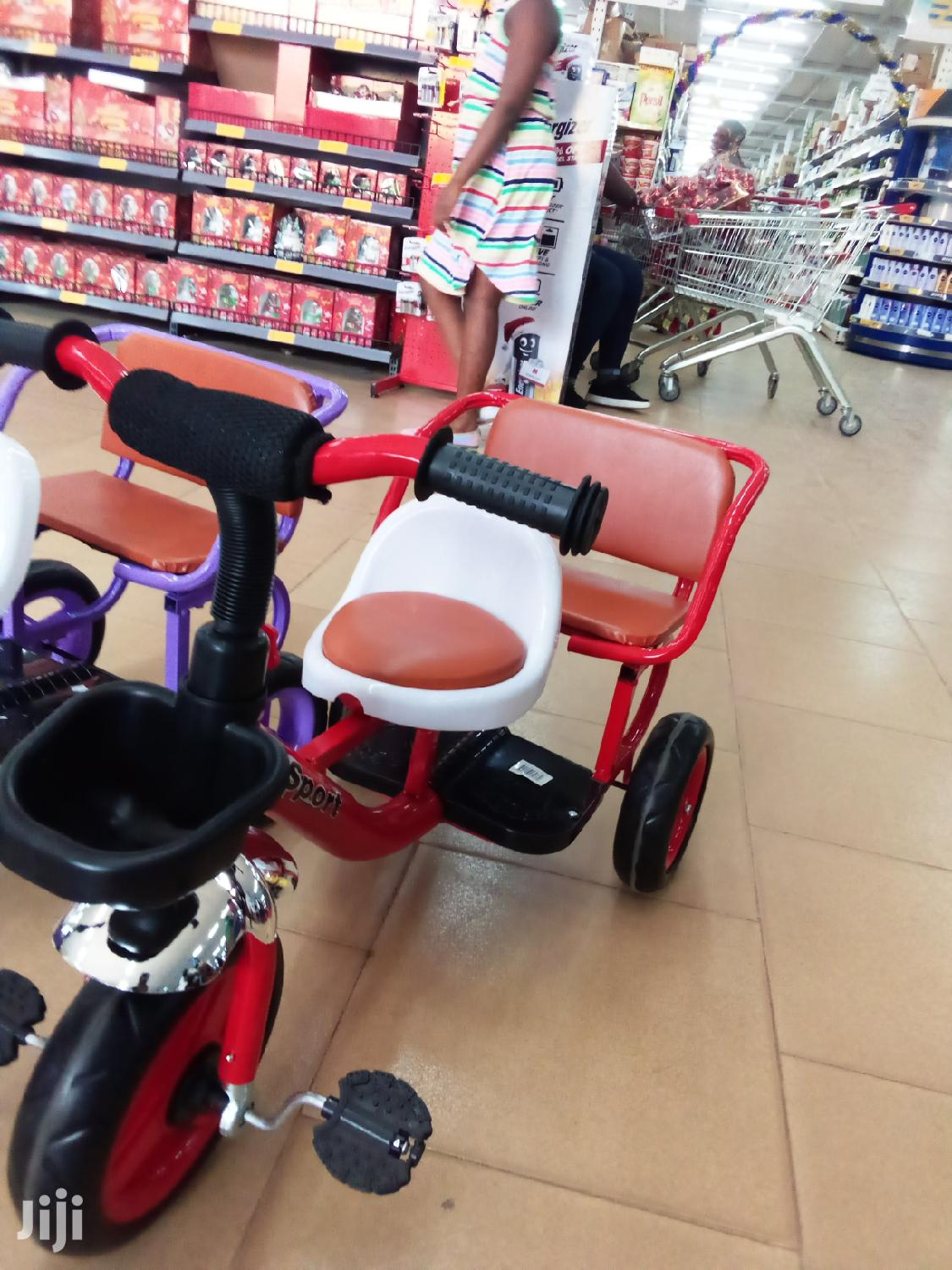 Archive: Bicycle For Kids