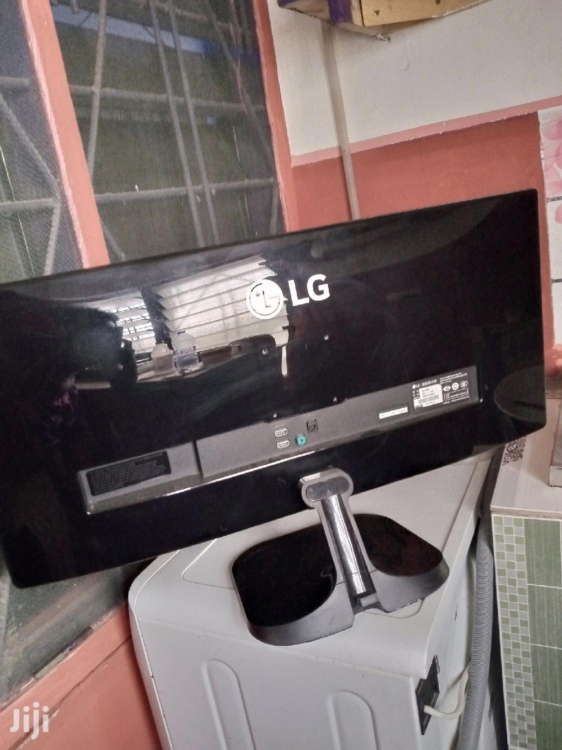 Archive: LG Monitor